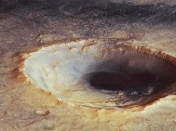 perspective_view_in_meridiani_planum_with_schiaparelli_landing_ellipse_banner