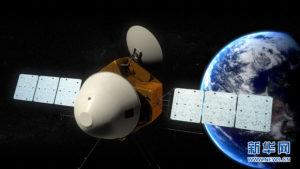 agencia espacial china